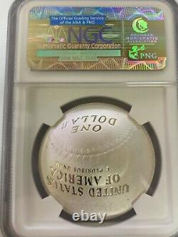 2014 P $1 Baseball Hall of Fame Early Releases PF 70 Ultra Cameo