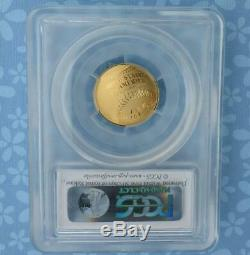 2014 W PCGS Proof 70 Deep Cameo GOLD Baseball Hall of Fame $5 Coin, PR 70 D-Cam